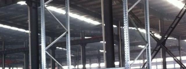 Galvanized Pallet Racking