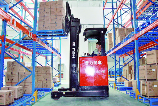 Forklift of Logistics Warehousing